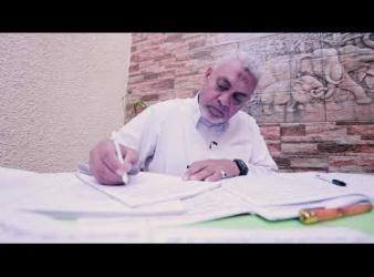 [PLUS] كاتب المصحف Penulis Mushaf al-Quran